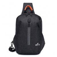 BP451 - Luminous canvas Backpack