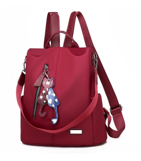 BP486 - Casual Fashion Backpack