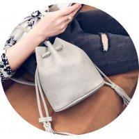 CL279 - Simple Grey Sidebag