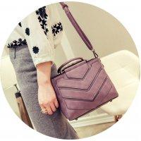 CL412 - Influx Korean Women's Bag