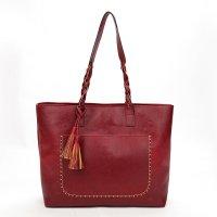 CL653 - Tassel Fashion Handbag
