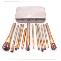MA394 - 12 Piece Makeup Brush Set