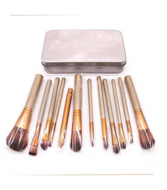 MA394 - 12 Piece Makeup Brush Set