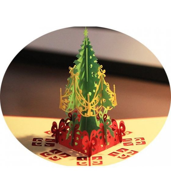 GC112 - 3D Christmas Ornament