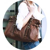 H078 - Dark Brown Pu Handbag