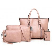 H1044 - Korean Fashion Wild Messenger Bag Set