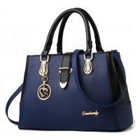 H1086 - Women's Fashion Slung Shoulder Handbag