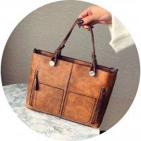 H1129 - Fashion Messenger Handbag