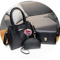 H1204 - Elegant Fashion Handbag Set