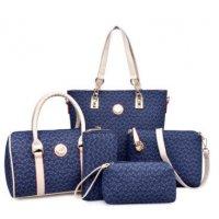 H1291 - Stylish Fashion Handbag Set