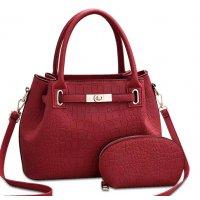 H1338 - Crocodile Pattern Two Piece Handbag Set