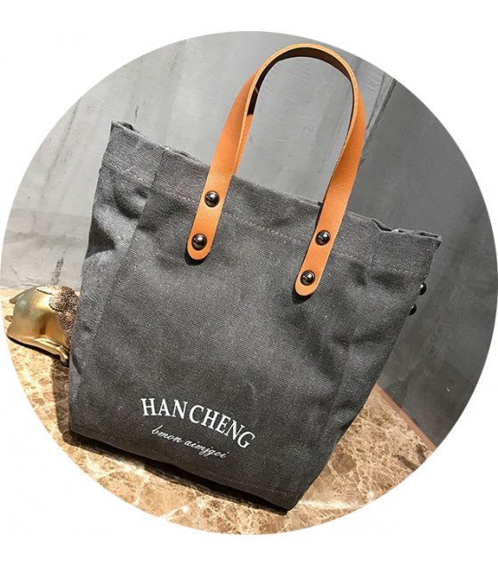 H620 - Thick canvas bag