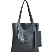 H725 - Printed Tote Shoulder Bag