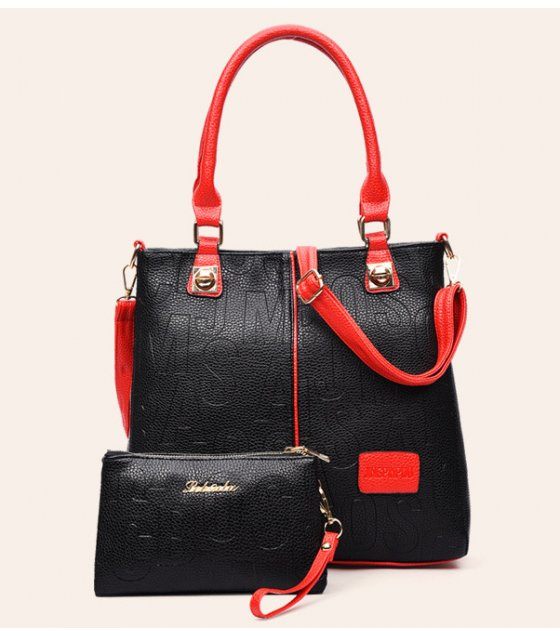 H758 - Retro Fashion Shoulder Bag