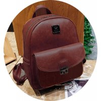 H785 - Retro Casual Backpack Bag