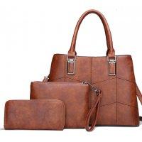 H971 - Retro Messenger Shoulder Bag