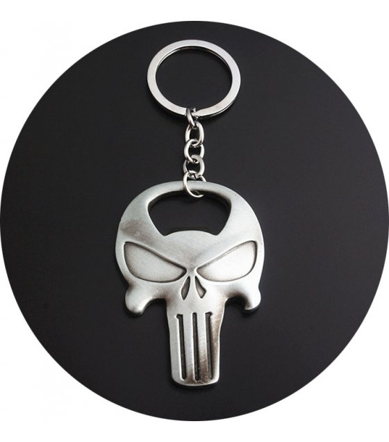 MJ124 - Marvel Key-chain