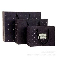 PKG007 - Simple Gift Bag