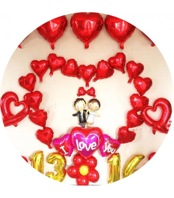 PS012 - Valentine's Day Balloon Set