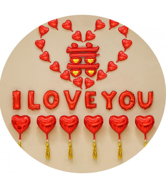 PS015 - Valentine 's Day balloons package