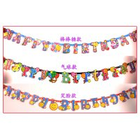 PS017 - Happy Birthday Hanging banner