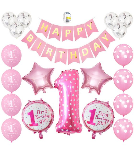 PS036 - One Year Old Birthday Set