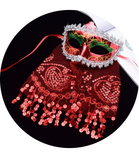 PS060 - Veiled Party Mask