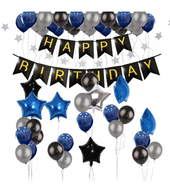 PS061 - Happy Birthday Balloons Kit Party Decorations Supplies