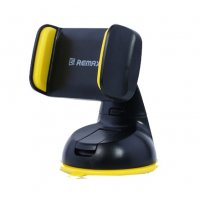 PA240 - REMAX RM - C06 360 Degree Rotation Car Holder