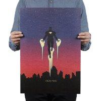PO001-Iron Man G model  Poster