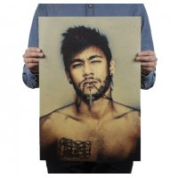 PO021 -Neymar Poster