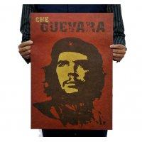 PO030 -Che Guevara Poster