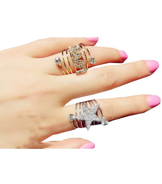 R206 - Multi-layer Star Ring