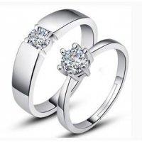 R250 - White Diamond Alloy Silver Couple Ring Set
