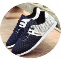MS068 - Casual Blue Canvas Shoes