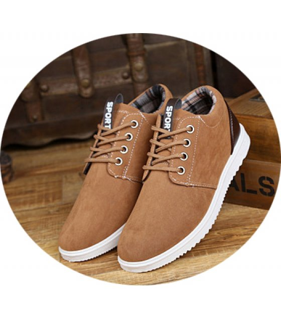MS107 - Casual Brown Men's Shoes
