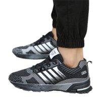 MS122 - Air cushion running shoes