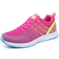 MS129 - Stylish Women's Sports Shoe