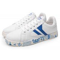 MS237 - Korean autumn Shoes