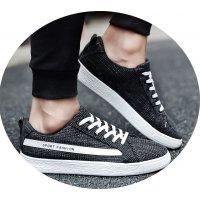 MS269 - Korean men's classic simple shoes