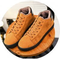 MS312 - Velvet Korean cotton shoes