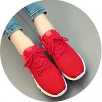 MS328 - Breathable casual shoes