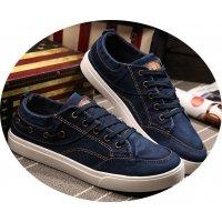 MS432 - Casual Fashion Denim Shoes