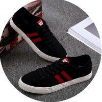 MS470 - Korean Fashion Canvas Shoes