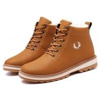 MS485 - Trendy Winter Martin Boots