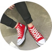 MS504 - Classic low-top canvas shoes