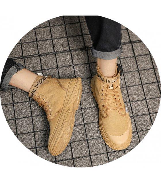 MS506 - British retro Martin boots