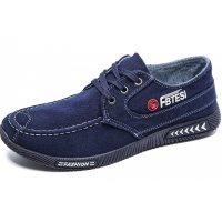 MS509 - Korean breathable denim shoes