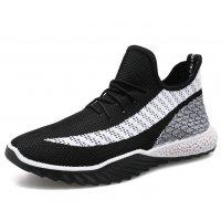 MS555 -  Vibrato Woven Shoes