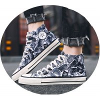 MS559 - Graffiti high-top canvas shoes